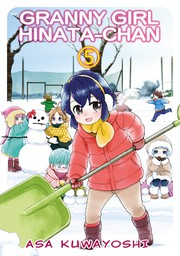 GRANNY GIRL HINATA-CHAN, Volume 5