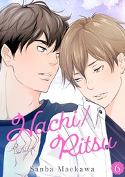 Hachi/Ritsu (Yaoi Manga), Chapter 6