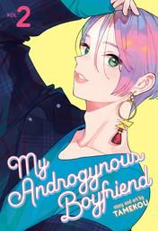 My Androgynous Boyfriend Vol. 2