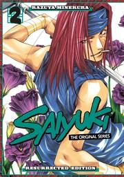 Saiyuki 2