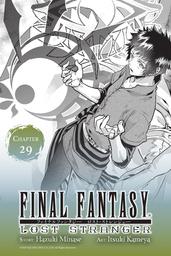 Final Fantasy Lost Stranger, Chapter 29