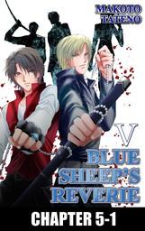 BLUE SHEEP'S REVERIE (Yaoi Manga), Chapter 5-1