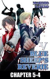 BLUE SHEEP'S REVERIE (Yaoi Manga), Chapter 5-4