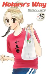 Hotaru's Way 15