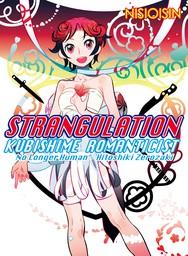 STRANGULATION 1