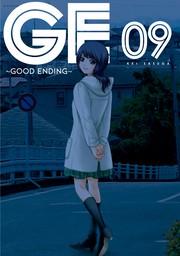 GE: Good Ending 9
