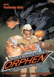 Sorcerous Stabber Orphen: The Wayward Journey Volume 8