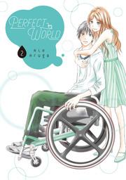 Perfect World Volume 2