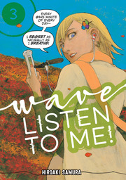 Wave, Listen to Me! Volume 3