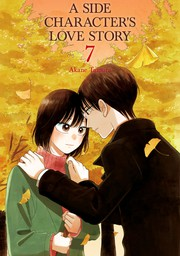 A Side Character's Love Story, Volume 7