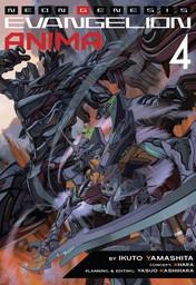 Neon Genesis Evangelion: ANIMA Vol. 4