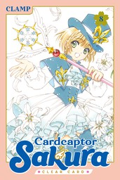 Cardcaptor Sakura: Clear Card Volume 8