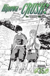 Hinowa ga CRUSH!, Chapter 35