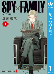 【10%OFF】SPY×FAMILY【1~5巻セット】