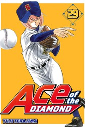 Ace of the Diamond 29