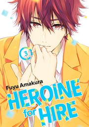 Heroine for Hire 3