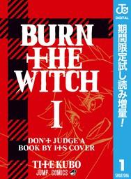 BURN THE WITCH【期間限定試し読み増量】 1