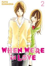 When We're in Love 2