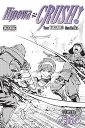 Hinowa ga CRUSH!, Chapter 36