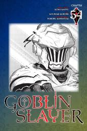 Goblin Slayer, Chapter 54 (manga)
