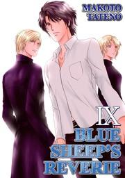 BLUE SHEEP'S REVERIE (Yaoi Manga), Volume 9