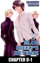 BLUE SHEEP'S REVERIE (Yaoi Manga), Chapter 9-1