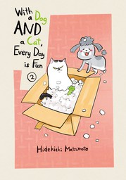 With a Dog AND a Cat, Every Day is Fun 2