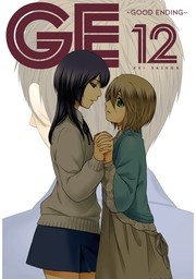 GE: Good Ending 12