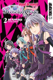 BanG Dream! Girls Band Party! Roselia Stage, Volume 2