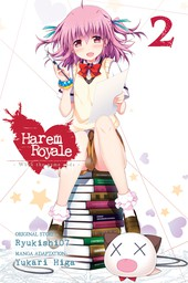 Harem Royale: When the Game Ends Vol. 2