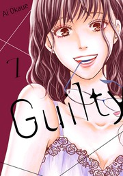 Guilty 7