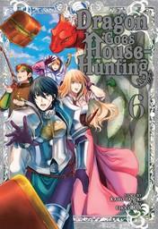 Dragon Goes House-Hunting Vol. 6