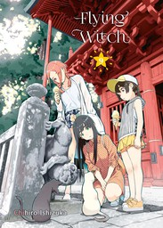 Flying Witch Volume 9