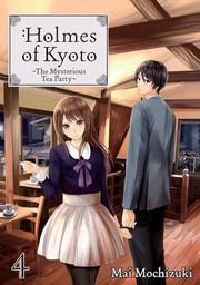 Holmes of Kyoto: Volume 4