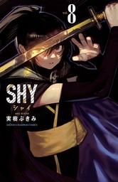 SHY 8