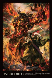 Overlord, Vol. 13