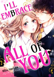 I'll embrace all of you ~Zero days dating, then suddenly marriage?!~ 13