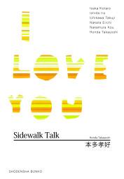 Sidewalk Talk/I LOVE YOU