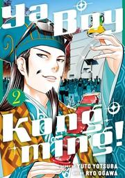 Ya Boy Kongming! 2