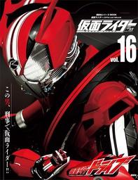 仮面ライダー 平成 vol.16 仮面ライダードライブ