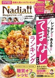 Nadia magazine vol.03