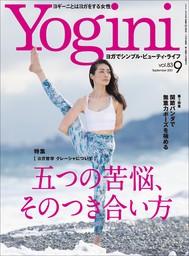 Yogini(ヨギーニ) Vol.83