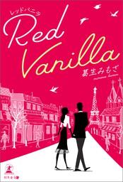 Red Vanilla