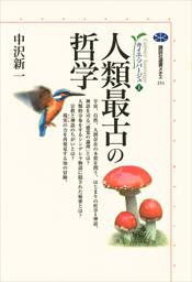 【30%OFF】カイエ・ソバージュ【1~5巻セット】