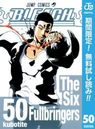 BLEACH モノクロ版【期間限定無料】 50