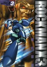 ロックマンX3-1