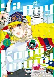 Ya Boy Kongming! 4