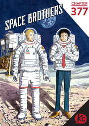Space Brothers Chapter 377