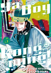 Ya Boy Kongming! 5