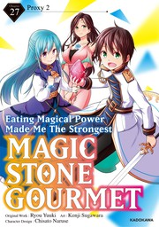 Magic Stone Gourmet:Eating Magical Power Made Me The Strongest Chapter 27: Proxy 2